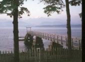Scenic Dock